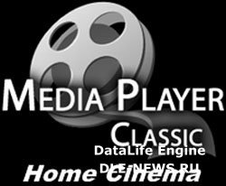 Media Player Classic Homecinema 1.2.1023 + Portable